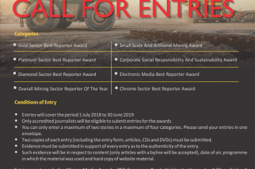 MMA 2019 call for entry